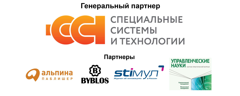 partners19
