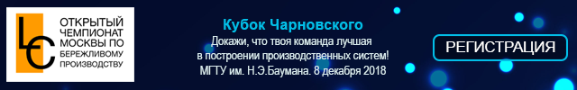 640х100 КЧ