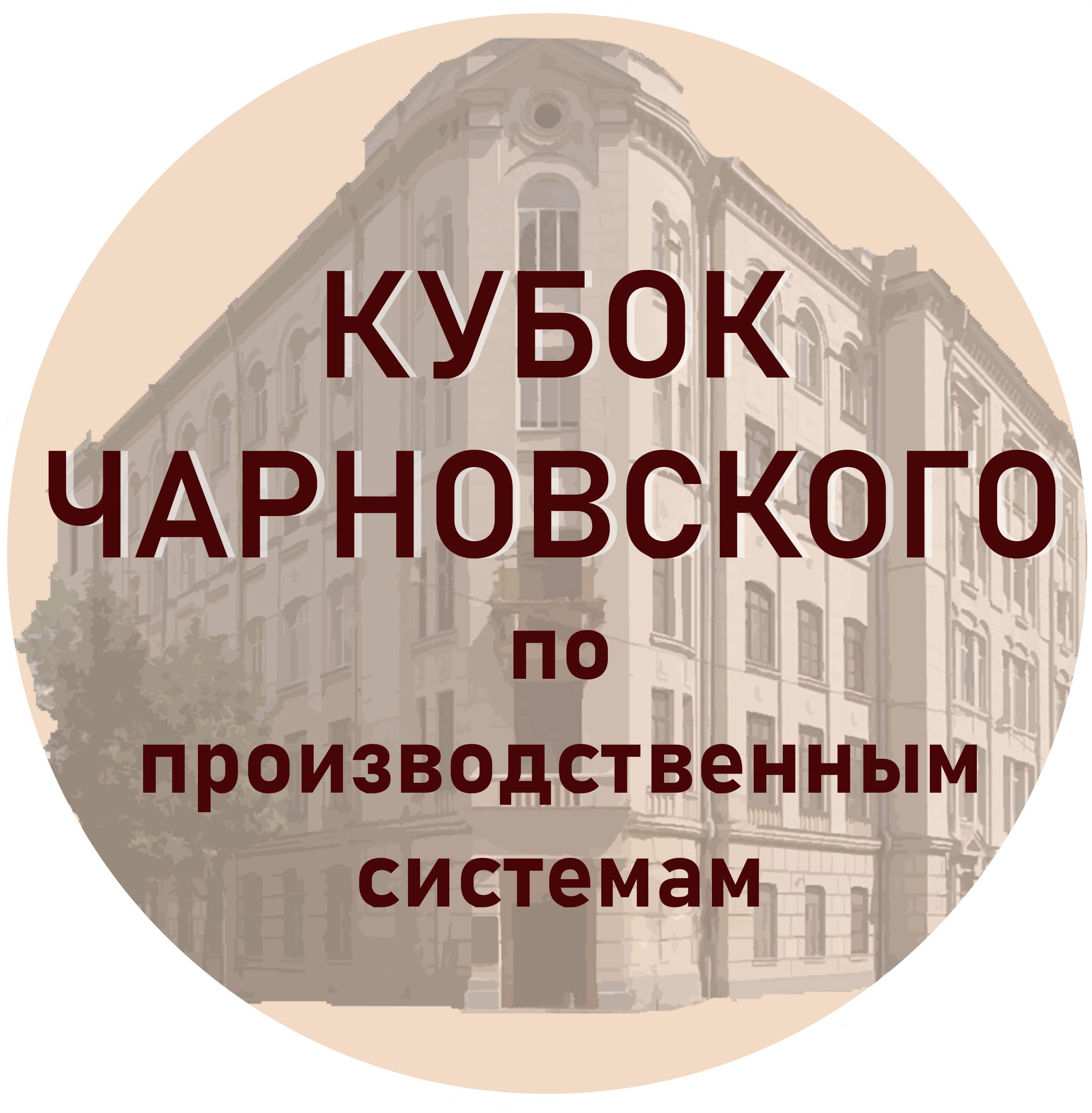 КЧ лого